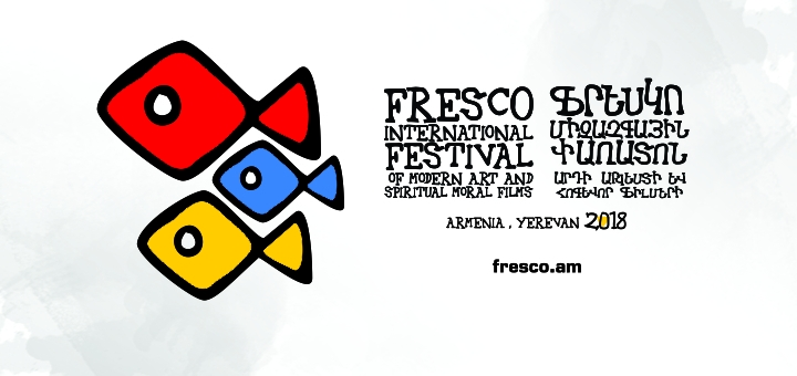 Fresco International Festival 2018